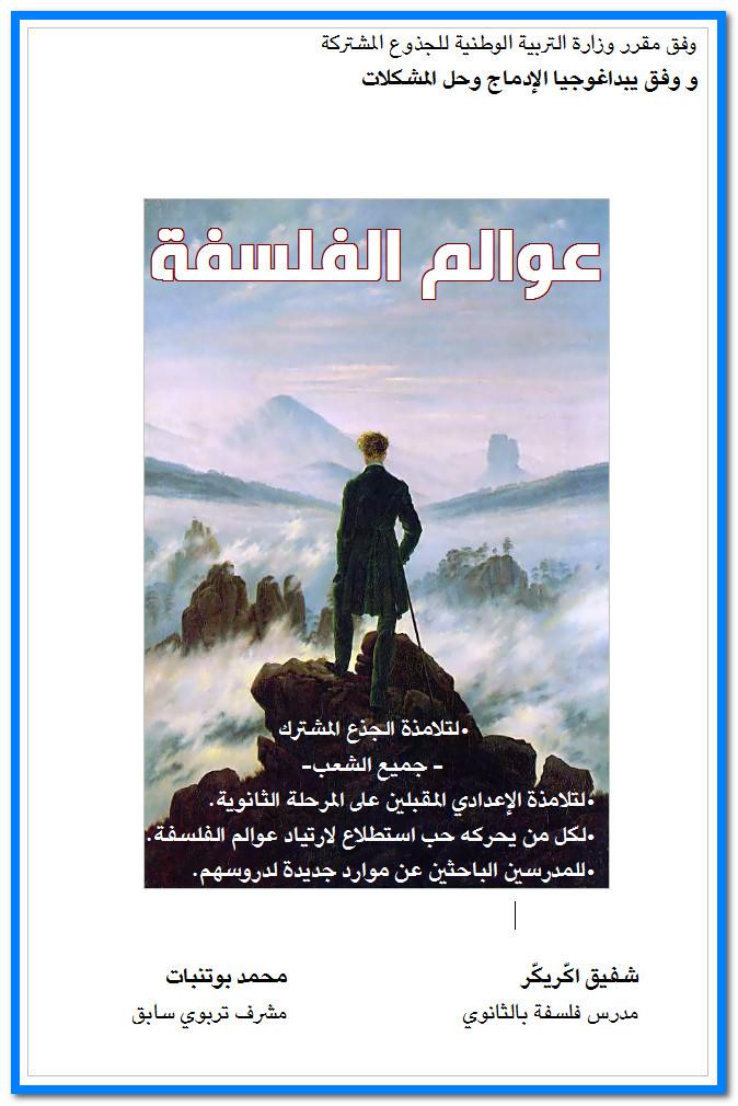 cover_jid3
