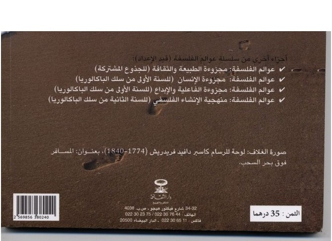 backcover2