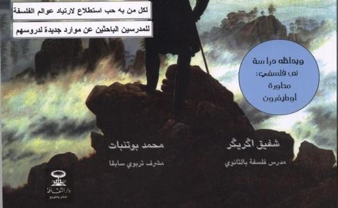 3awalim2