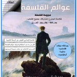 cover19Auot11